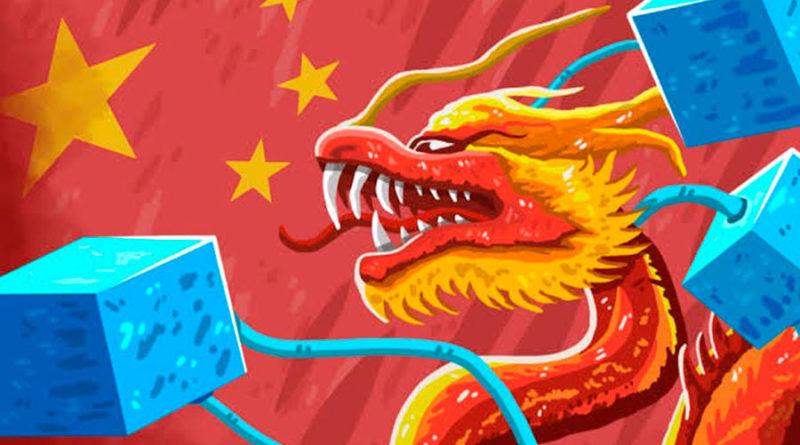 El presidente de China insta a la adopción acelerada de la tecnología Blockchain