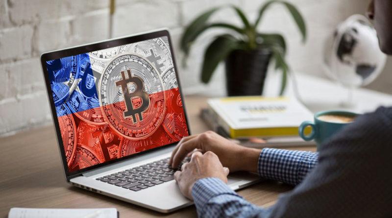 Los mejores sitios para comprar Bitcoin en Chile