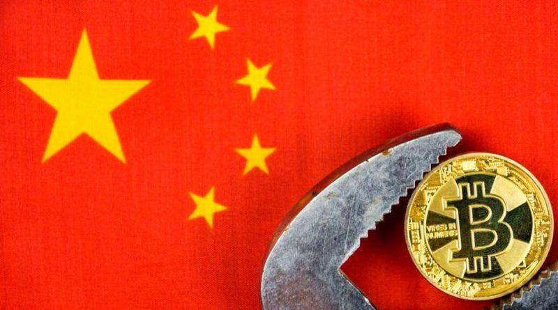La participación de China en la minería Bitcoin ya estaba en declive