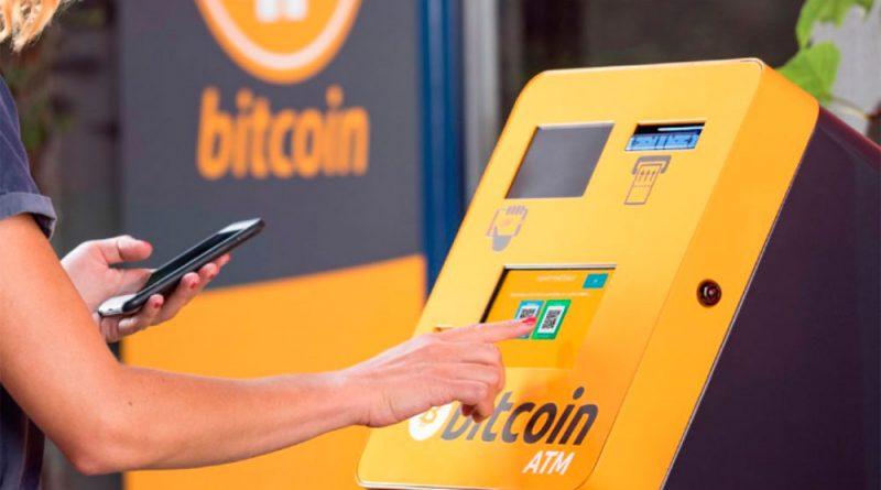 Cajeros Bitcoin en Perú Cajeros automáticos Bitcoin