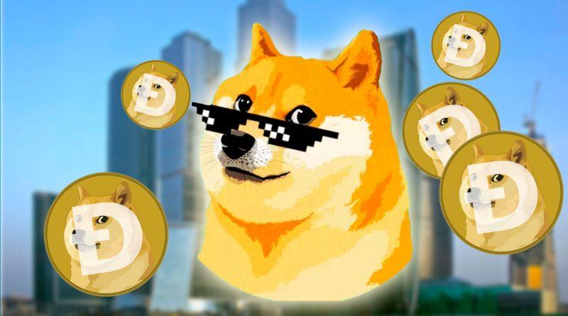 Que es el Dogecoin